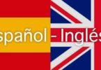 Diccionario Español-Inglés PDF